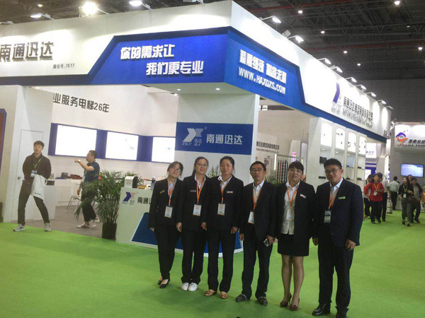 Nantong Xunda Rubber Plastic Manufacturing Co., Ltd. participated in the 2018 Shanghai Exhibition.